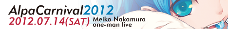 AlpaCarnival 2012 〜 Meiko Nakamura one-man live in SHIBUYA RUIDO K2 〜